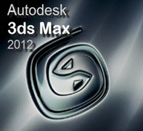 3ds Max 2012 - Representación